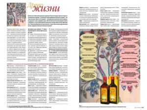 Krestyanka_Bittner