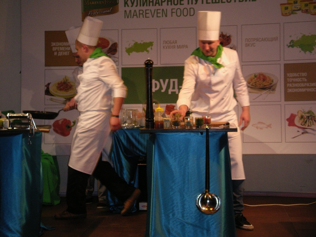 Mareven Food Show